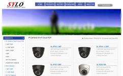SYLO VISION TECHNOLOGY CO.,LTD.(安防、监控产品)