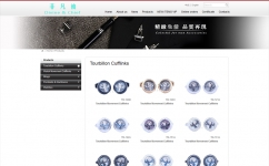 Shenzhen Divine Chief Watch Cufflinks Ltd.(机芯袖扣、手表)