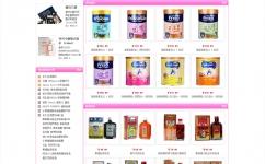 香港1記-香港華人貿易發展有限公司