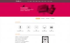 深圳市亿赛广告设计有限公司
