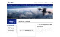 深圳市统先科技股份有限公司(数字通信设备)