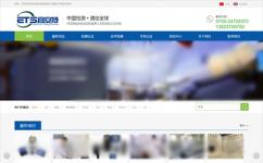 深圳宜安特检测技术有限公司(合规设计,检测认证)